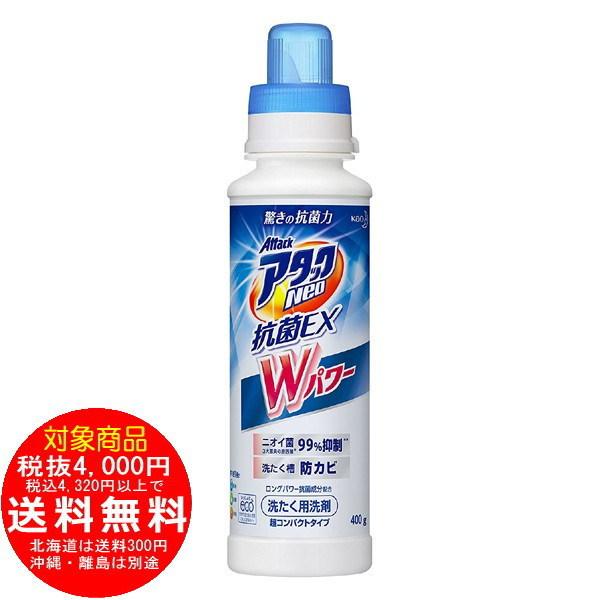 アタックNeo 抗菌EX Wパワー 本体400g