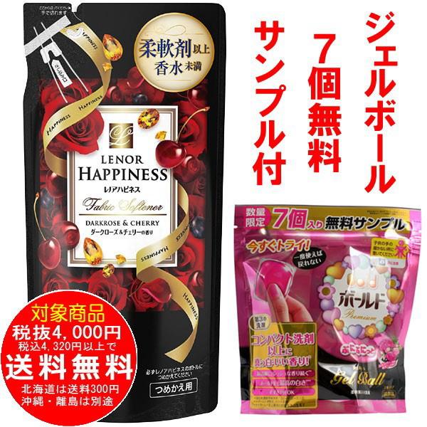 レノアハピネス柔軟剤 + ジェルボール 7個