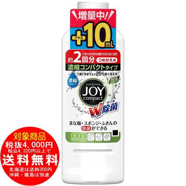 除菌ジョイ 緑茶の香り 詰替用 325ml