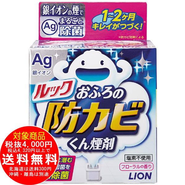 ルック お風呂 防カビくん煙剤 5g