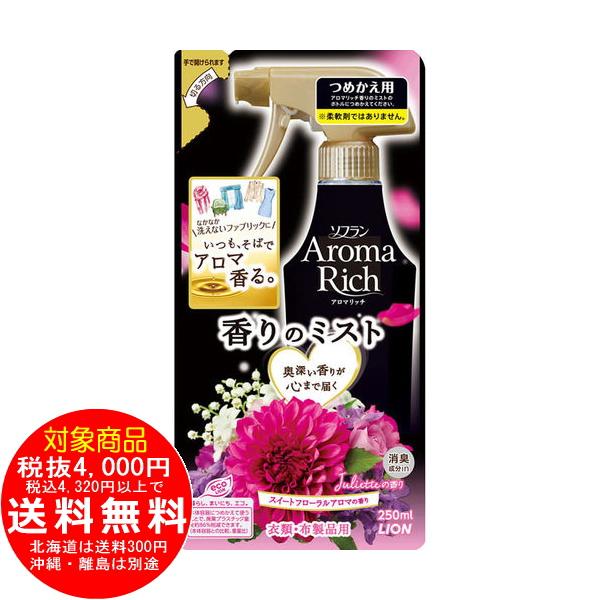 ソフラン 香りのミスト 詰替250ml