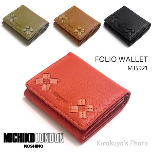 二つ折り財布(短財布) MJ5921