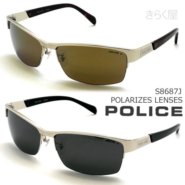 POLICE/ポリス S8687J30