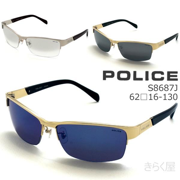 POLICE/ポリス サングラス S8687J300