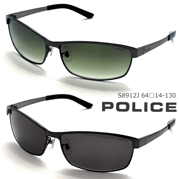 POLICE/ポリス S8912J