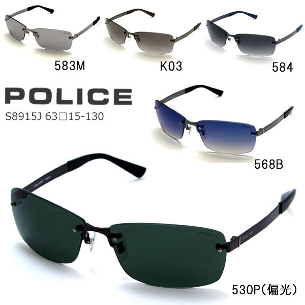 POLICE/ポリス S1815J
